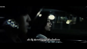 Call Boy - korean movie (Myanmar Subtitie)