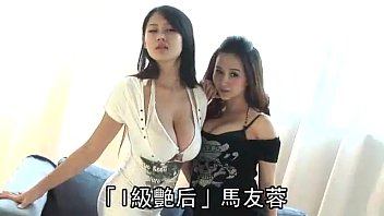 Teen most watched tv show - Hotties on a japanese tv show edited but hot