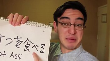 Filthy Frank I Eat Ass Japanese Lesson