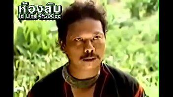 หนังRไทยเรื่องเก่า มูเซอที่รัก เรื่องเสียวๆของสาวดอยร่านหี พบรักกับหนุ่มหล่อจัดการแอบเย็ดบนเขา ร่วมรักเอากันเย็ดแบบสดไม่ถุง ลีลาบ้านๆแต่เสียวหีเอาการนะ