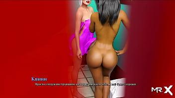 Naked Girls In The Locker Room [GAME PORN STORY] #9