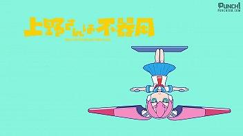 Ueno-san Wa Bukiyou – Episode 04 Ueno N°13 (Anime Subtitled in Portuguese PtBr HD)