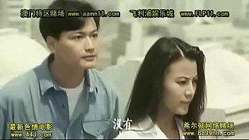 男与女 1992 香港 三级片 陈雅伦  曹查理缩略图