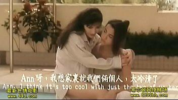 男与女 1992 香港 三级片 陈雅伦  曹查理