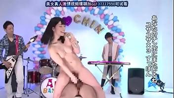 Japonesa cantando na vara