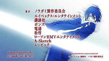 Noragami Episode 7 English Sub
