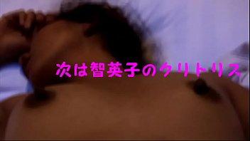 Eiko nude - 智英子セックス記録