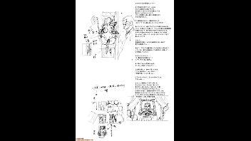 Nippon Practice 2 - One Piece Extreme Erotic Manga Slideshow Vorschaubild