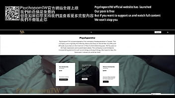 Asian Erotic Massage and Happy Ending - PsychopornTW.com
