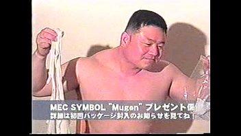Gayasianporn.Mec Symbol Mugen