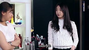 Beauty Salon Special Service 4 (2020)