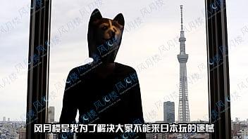 东京风月楼邀请东尼大木恭贺新春,体验店铺服务