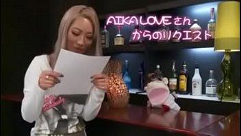 Aika Super Sexy Japanese thumbnail