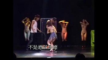 Beauty magic show