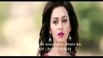 Hero 420 Bangla Movie Nusrat Faria