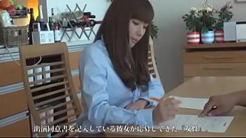 Rin Yuna 11