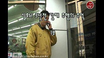 chinese femdom (korean) 274