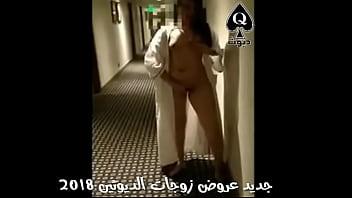زوج سعودي يصور زوجته يوم الدخلة رابط http://cuon.io/kNlu