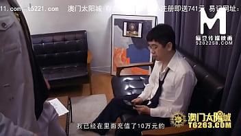 【国产】麻豆传媒作品/MDX0063被迫用淫穴还债的妻子 001/免费观看