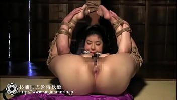 bondage japanese Konoha porn image