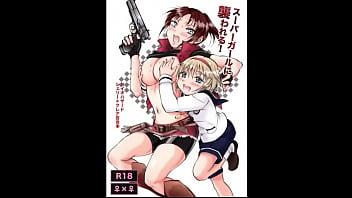 Resident Evil : Sherry x Clair