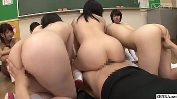JAV big butt harem sex at nudist school Subtitled