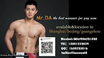 Bigcock中國男孩化妝