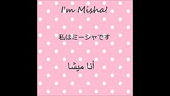 intro to Misha Mayfair'_s videos