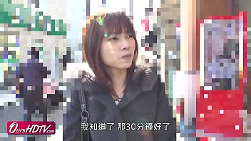 奧視精選-中文字幕-超色人妻搭訕性愛指南 35分钟