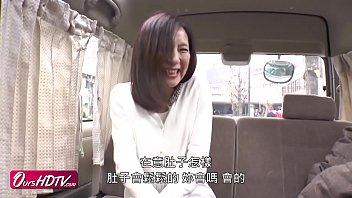 奧視精選-中文字幕-愛搭訕釣到閒閒貴婦美人妻