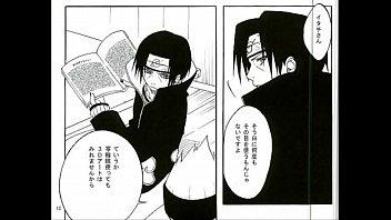 Gay if sasuke - イタチサスケnaruto激兄貴