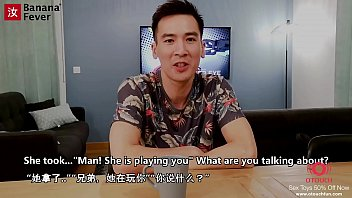 Chinese Guy Punishes His Naughty Classmate - BananaFever & OTOUCH