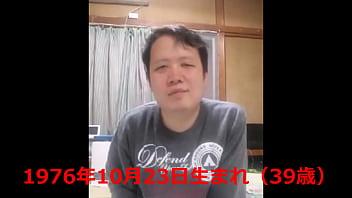 FC2-PPV-1735838 I'm Isamu Uewano.