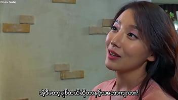 Strange.Hair.Salon.2015. (Myanmar subtitle)