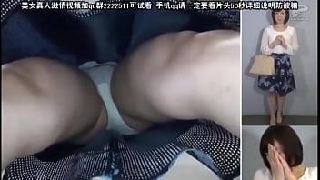 Japanese panty under