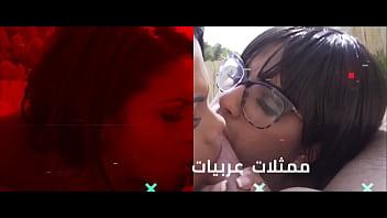 الفرنسية عربية الاصل تنكح بجدارة و تقدير thumbnail