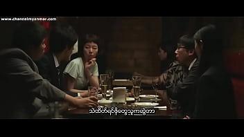 Be My Slave (2012) (Myanmar subtitle)