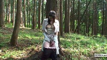 Subtitled Uncensored Japan Milf Forest Vibrator Blowjob