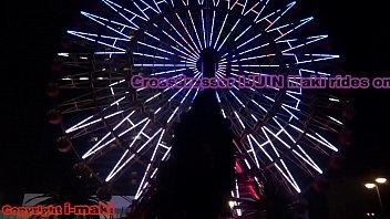 CD IJUIN Maki and Ferris wheel