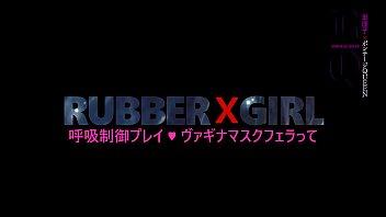 Cgmaskdoll Rubberxgirls Fantsy Latex