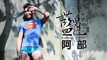 man blue 39