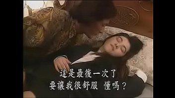 เย็ดสาวจีนโคตรเด็ดทำหน้าทำตาโคตรเสียวเลย