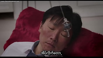 Good Sister-in-Law - Forbidden Love (2015) (Myanmar subtitle)
