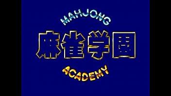 [Arcade] Mahjong Gakuen [1988]