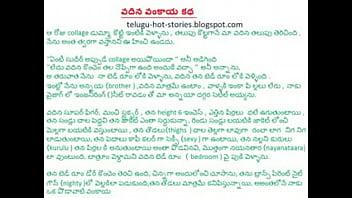 Aunty pussy stories Aunty vankaya guddudu telugu hot story low
