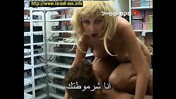 9704 arab sex arabic xxx porn - arabsex66.com preview