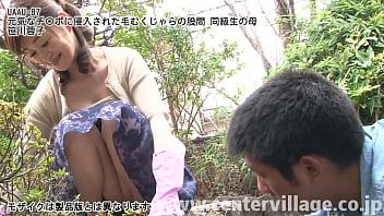 元気なチ○ポに侵入された毛むくじゃらの股間 同級生の母 笹川蓉子
