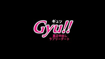 Gyu!真正中出 可愛的約會 桃夏凜(Momoka Rin) MOBCP-030
