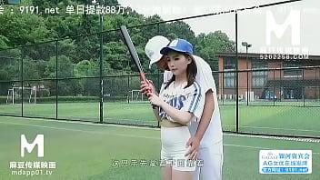 【国产】麻豆传媒作品/MDX0107棒球教练性爱教学球...