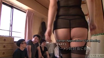 Subtitled Japanese AV star Tsubaki Katou gokkun party 5 min